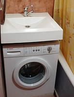 Умывальник на стиральную машинку Lilly Украина