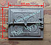 Дверка чугунная (290х335 мм)