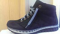 Ботинки мужские замшевые / Men's boot chamois