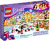 LEGO 41102 Friends - Різдвяний календар 2015 (Лего Френдс Новогодний календарь, LEGO Friends Advent Calendar)