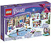 LEGO 41102 Friends - Різдвяний календар 2015 (Лего Френдс Новогодний календарь, LEGO Friends Advent Calendar), фото 2