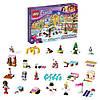 LEGO 41102 Friends - Різдвяний календар 2015 (Лего Френдс Новогодний календарь, LEGO Friends Advent Calendar), фото 10