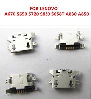 Разъем коннектора зарядки для мобильного телефона Samsung I337 / I545 / I9500 Galaxy S4 / M919 / N7100 Note 2