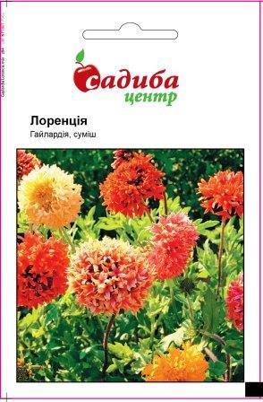 Семена Гайлардия Лоренция, смесь 0,2г СЦ