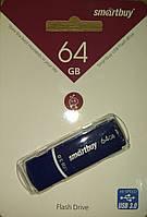 Флеш накопитель Smartbuy Crown series 64 гб 3.0