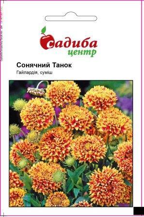 Семена Гайлардия Солнечный танец, смесь 0,2 г СЦ