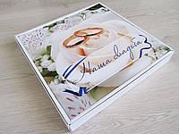 Свадебный фотоальбом большой