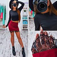 Стильная женская юбка мини с кружевом марсала