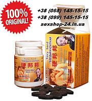 ТВЕРДЫЙ И КРЕПКИЙ (Восточная Виагра) Very Hard препарат для потенции - 10 табл