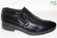 Детские школьные туфли для мальчиков от фирмы  CBT.T B226 (8пар 27-32)