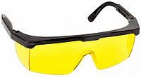 Окуляри захисні Vita ZO-0004 жовті (з регульованою дужкою)