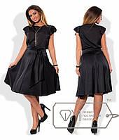 Нарядный костюм юбка и блуза большого размера(р.48-54)