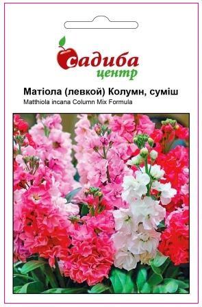 Семена Маттиола Колумн, смесь махровая 0,05 г СЦ