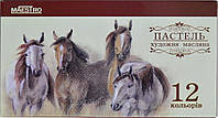 Пастель масляная 12 цветов MAESTRO 400095