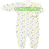 Человечек для новорожденного р. 74 с начесом ткань ФУТЕР 100% хлопок ТМ Мир детства 3286 Бежевый