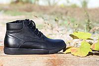 Ботинки подростковые кожаные  / Teenager's boots leather, фото 1