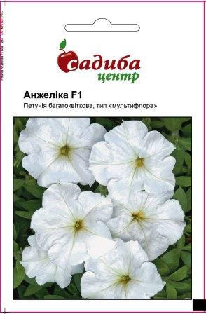 Семена Петуния многоцветковая Анжелика F1, 10 гран.,СЦ