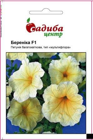 Семена Петуния многоцветковая Береника F1 СЦ