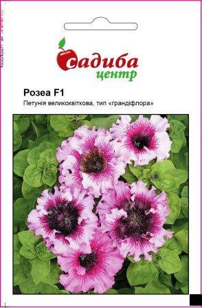 Семена Петуния грандифлора Розеа F1, 10 гран.СЦ