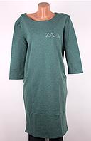 Платье женское ZARA принт с камнями (трикотаж двухнитка) Разные цвета