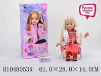 "Интерактивная кукла ""Танюша"" MY042 (6шт) 61*28*14см"