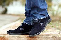 Ботинки мужские замшевые / Men's boots chamois, фото 1