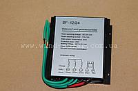 Контроллер  600Вт ветрогенератора  ветряка 12-24в автоопределение герметичное исполнение