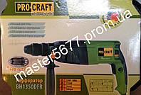 Перфоратор PROCRAFT 1350 DFR