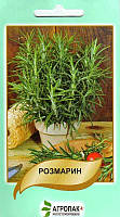 Семена Розмарин 0,05 грамма  Агропак