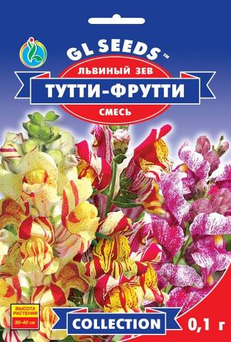 Семена Львиный зев Тутттии Фрут F1 0,1 г collection
