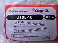 """Дюбель-клипса """"ёлочка"""" для крепления кабеля 5-10мм (упаковка 100шт)"""
