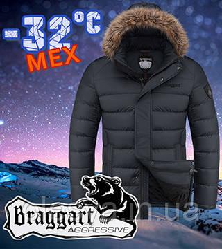 Удобная зимняя куртка мужская размер 46 (S)