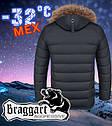 Удобная зимняя куртка мужская размер 46 (S), фото 2