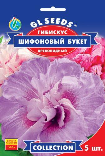 Семена Гибискус Шифоновый букет 5шт collection