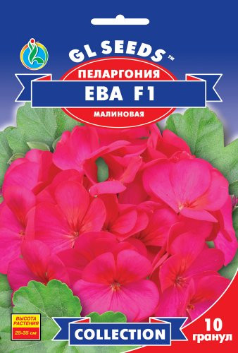 Семена Пеларгония F1 Ева  5шт collection