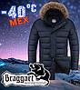 Молодёжная практичная куртка Braggart р. 46