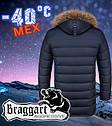 Молодёжная практичная куртка Braggart р. 46, фото 2