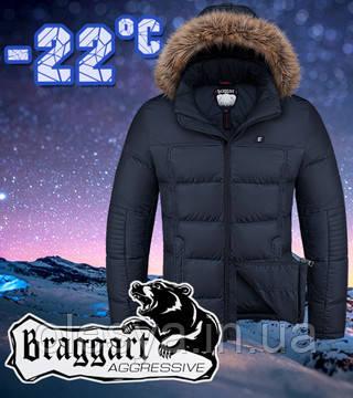 Куртка суперстильная на зиму