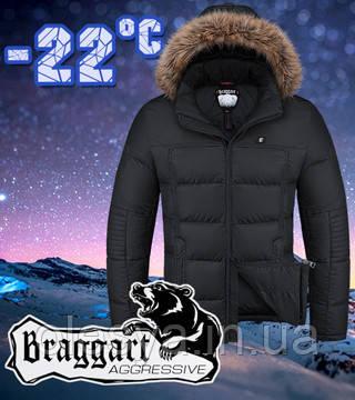 Куртка тёплая с модным капюшоном