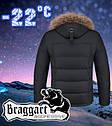 Куртка тёплая с модным капюшоном, фото 2