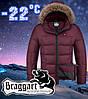 Супертёплая куртка для зимы
