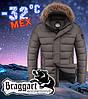 Куртка укороченная на зиму Braggart размеры 50