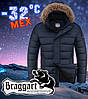 Куртка стильная и тёплая на зиму размер 50 (L)