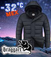 Шикарная тёплая куртка размер 46 (S), фото 1