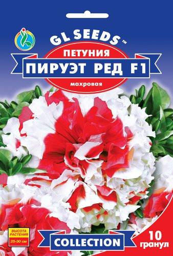 Семена Петуния F1 Пируэт Ред 10шт collection