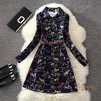 Женское коттоновое платье рубашка с длинными рукавами Cosmopolitan синее + пояс