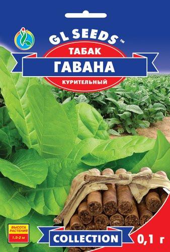 Семена Табак для курения Кубинский Гавана 0,1 г collection