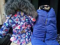 Зимний детский комбинезон на синтепоне