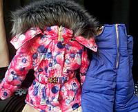 Зимний теплый детский комбинезон на синтепоне