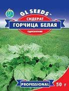 Семена Горчица белая (сидерат) Professional 50г
